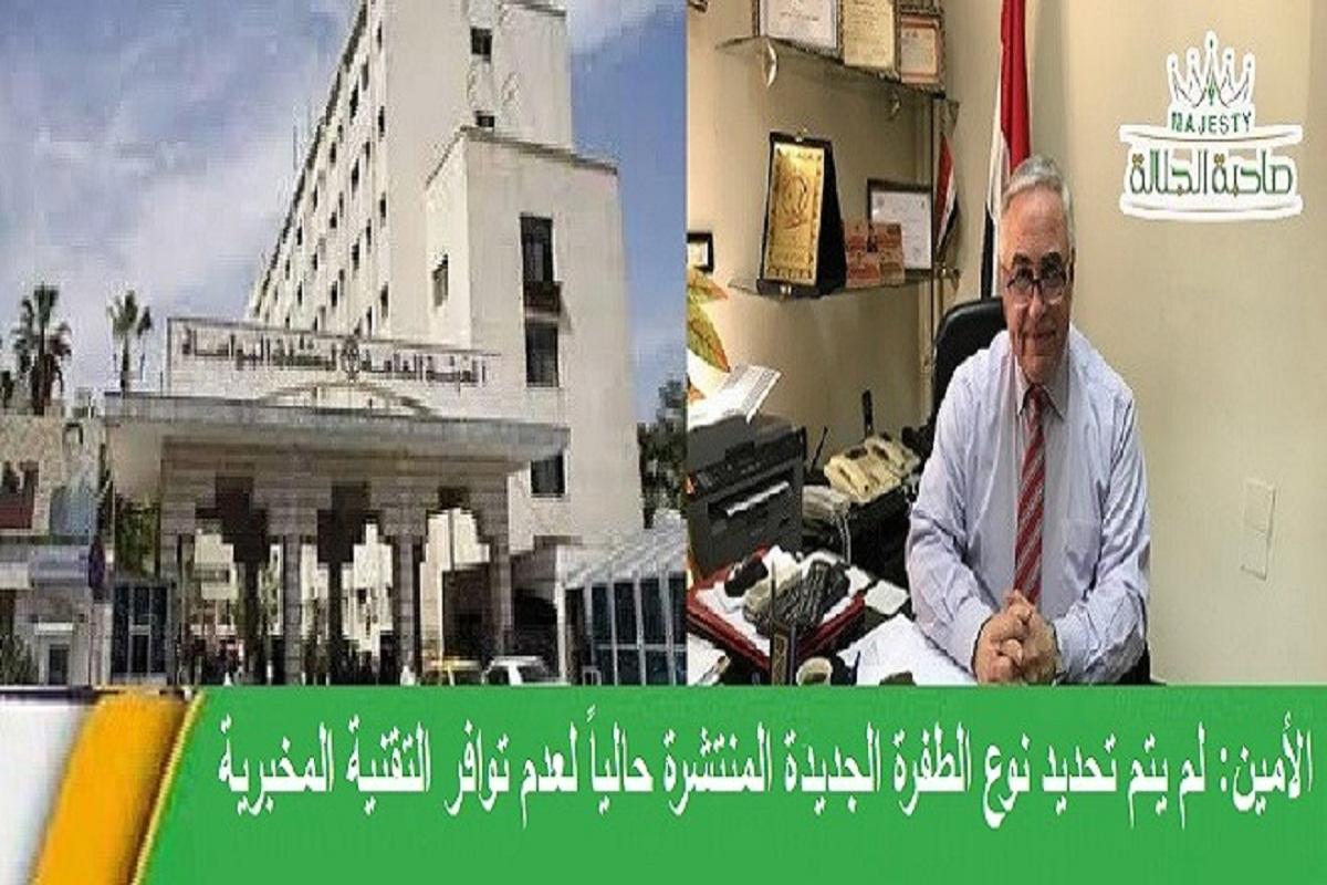 مدير مشفى المواساة لصاحبة الجلالة:  .. وعدد الذين حصلوا على اللقاح لم يتجاوز 500 ألف