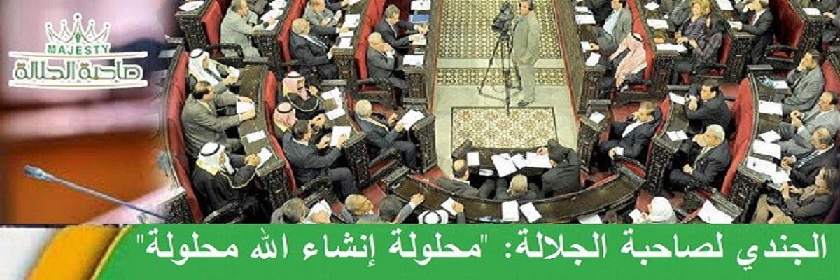 نائب في البرلمان يتحدث عن فاسد أساء لسمعة مؤسسات الدولة ووزارة الكهرباء  دون أن يسميه