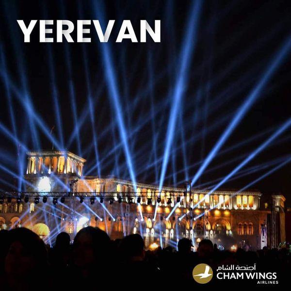 احجز تذكرتك من دمشق إلى أرمينيا مروراً بحلب