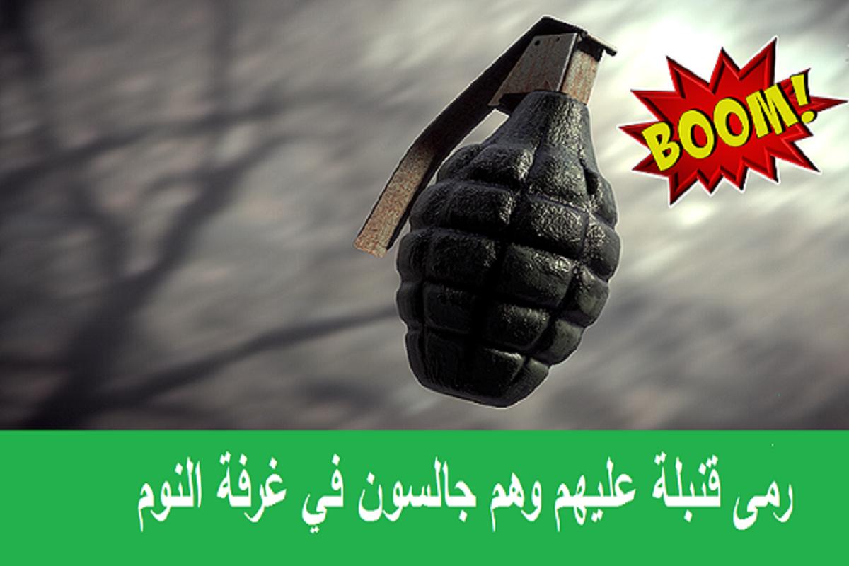 """موضة """"القنابل"""" مستمرة"""