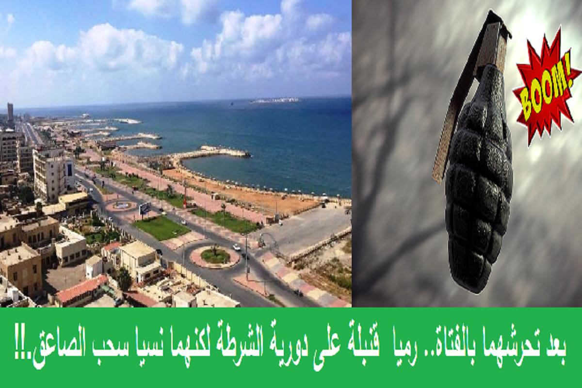 القنابل من جديد في طرطوس