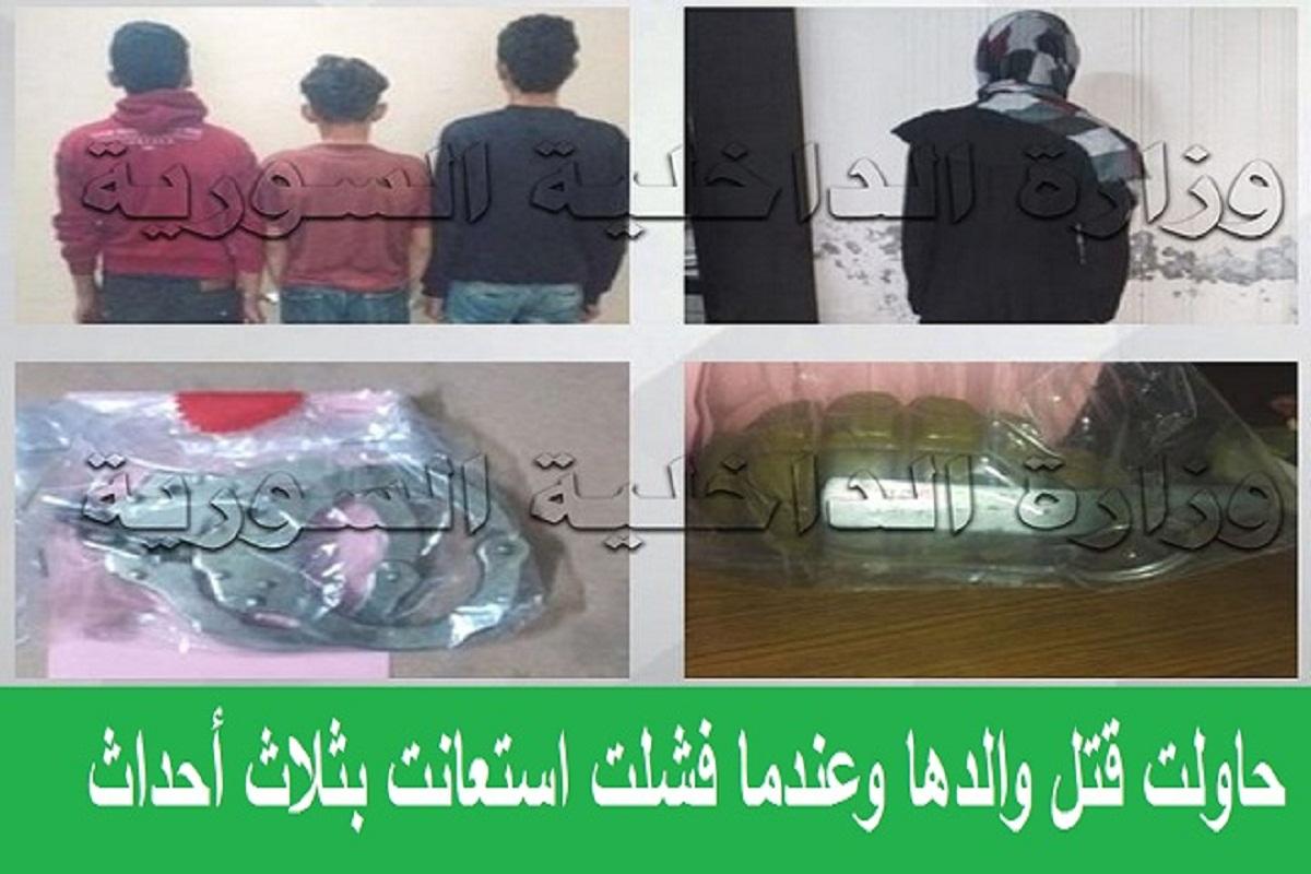 في حفير الفوقا بريف دمشق