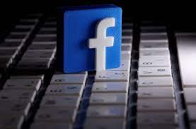 بعد انقطاع الخدمة للمرة الثانية خلال أسبوع: فيسبوك تعتذر للمستخدمين وتوضح السبب