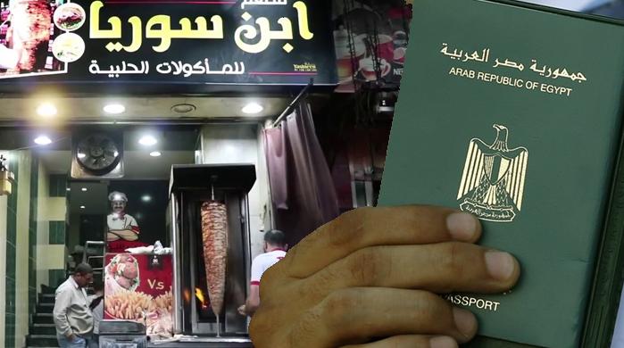 بعد أن حققوا أحد هذه الشروط.. منح الجنسية المصرية لثلاثة سوريين