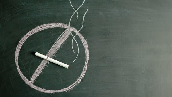 البشر استخدموا التبغ قبل 12300 عام