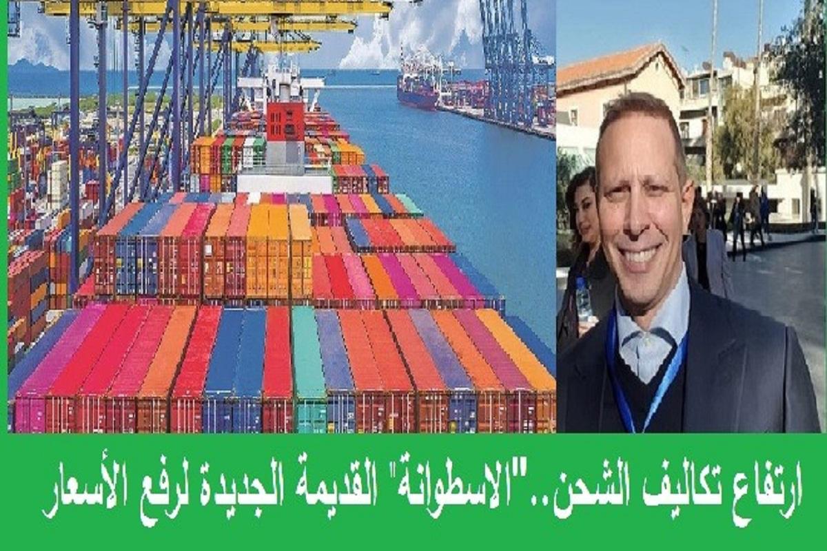 عضو غرفة تجارة دمشق: أتوقع انقطاع ببعض المواد وارتفاع في الأسعار.!؟