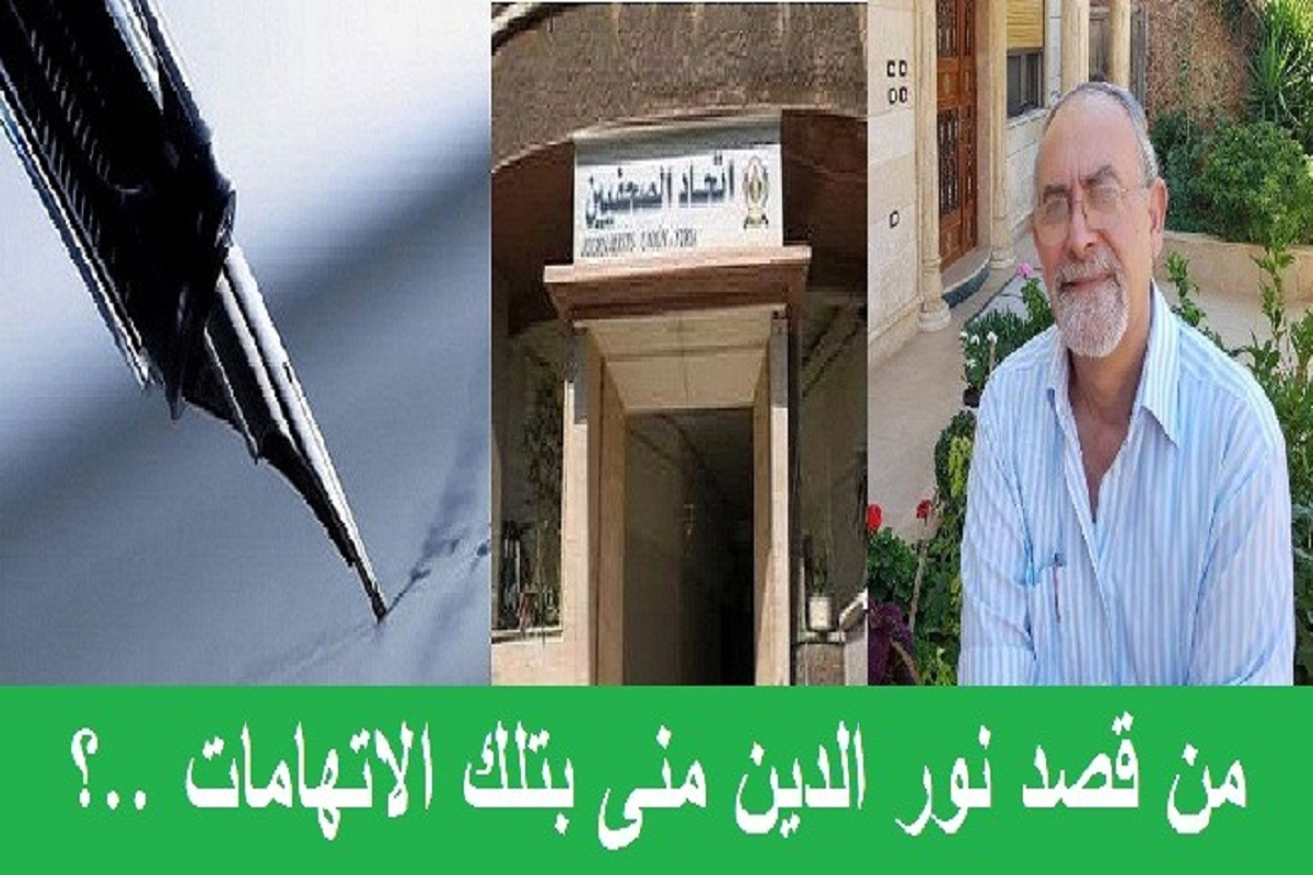 """وزير سابق يتهم صحفيين نجحوا في الانتخابات الأخيرة بأنهم تلقوا """" مكافآت """" و """"منشطات """" من رئيس وزراء اسبق"""