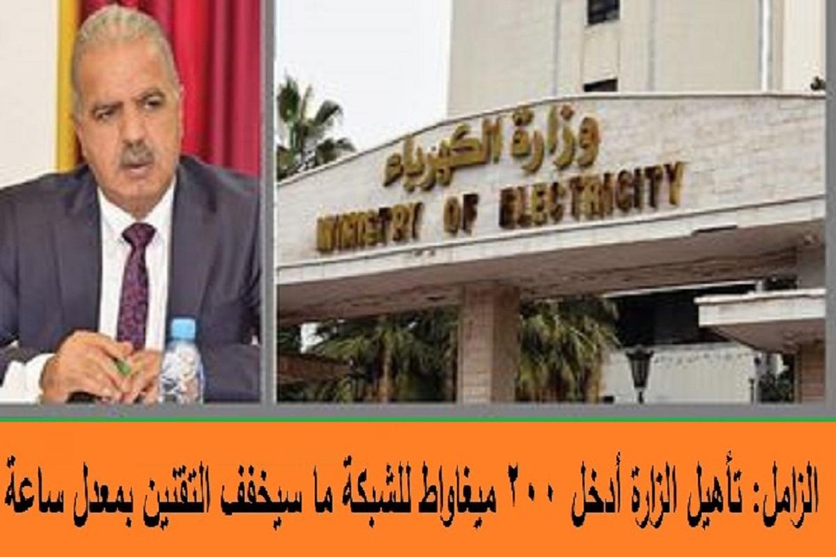 وزير الكهرباء يبشر السوريون:
