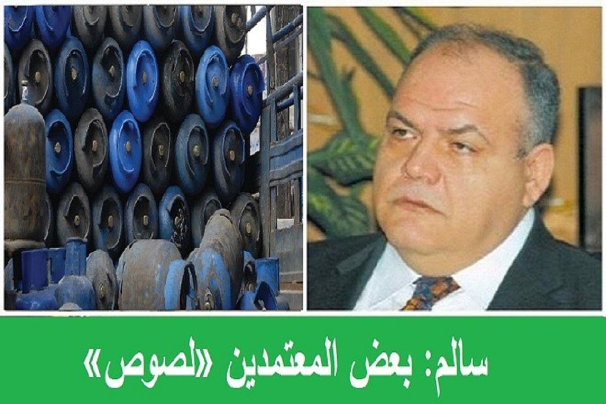 وزير التموين: