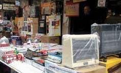 """تشغيل وتجريب فقط في المحل ... الكفالات تختفي من الأسواق والصدارة للـ"""" ستوك """"… مدير حماية المستهلك: لا تردنا شكاوى"""